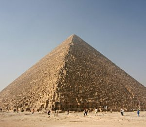 The ancient Egyptian poetry has led to the discovery that can be explained by the pyramids built