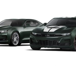 The Chevrolet Camaro Heritage Edition was launched in Japan